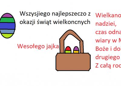 ewretgd (2)